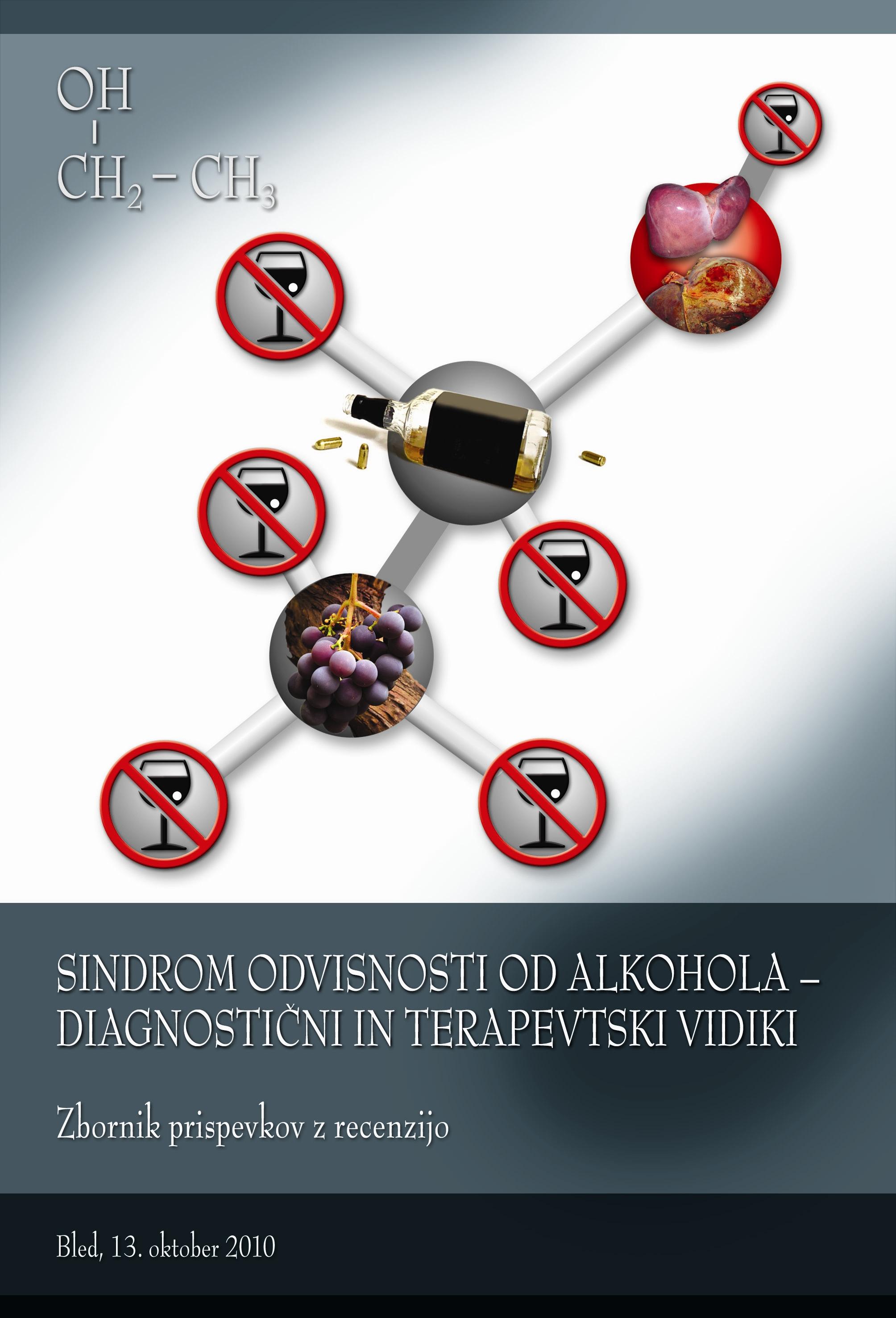 Naslovnica_Sindrom_odvisnosti_od_alkohola.jpg