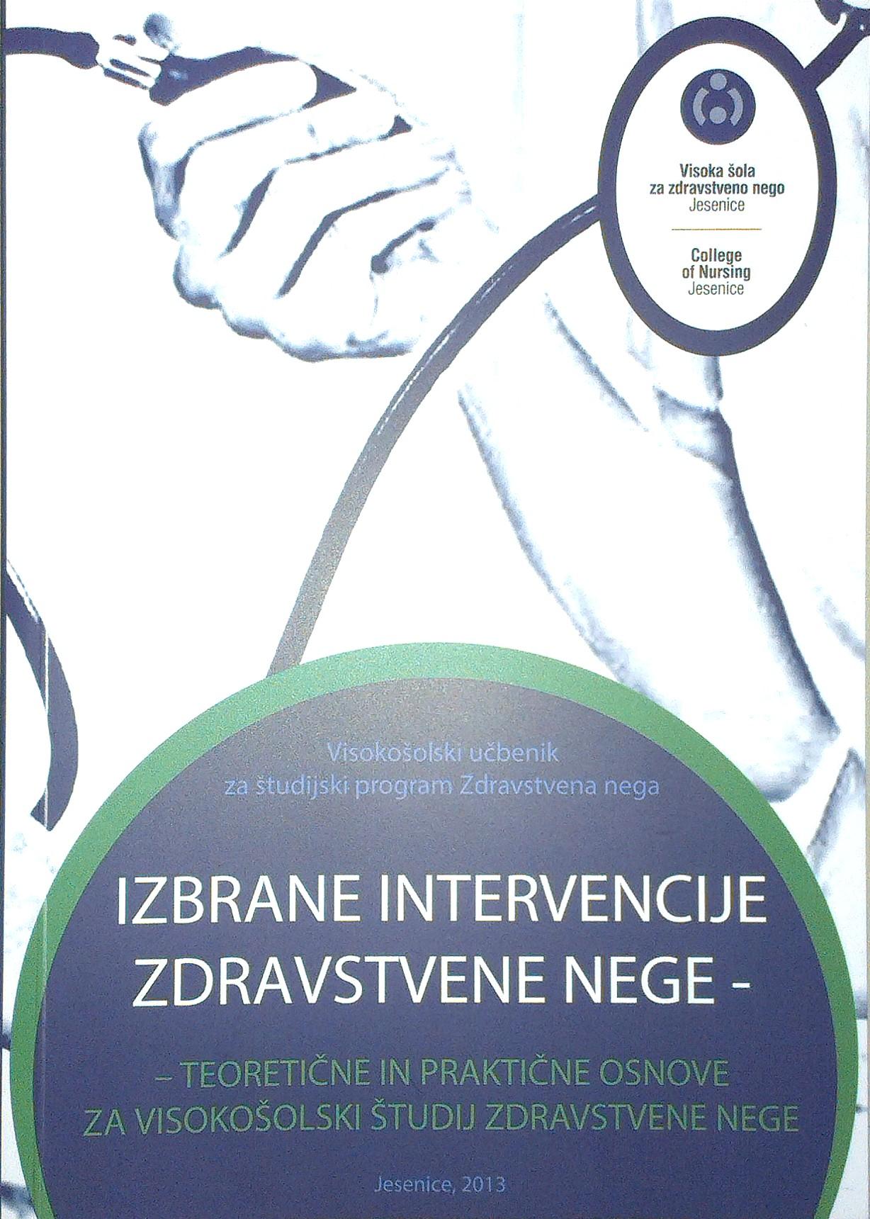 naslovnica-ucbenik_Intervencij.jpg