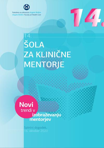 naslovnica-zbornika-sKM_2020.jpg